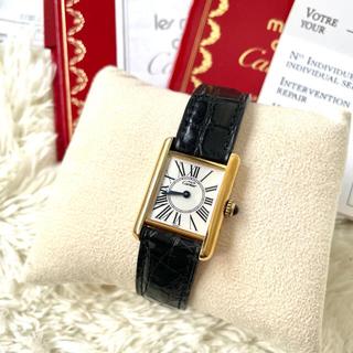 Cartier - 美品♡ 純正ベルトDバッグル付き✨カルティエ マストタンク オパランSM 腕時計