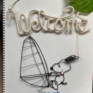 ワイヤークラフト welcome