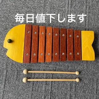 BorneLund - BorneLund ボーネルンド  おさかなシロフォン  木琴 木製 楽器