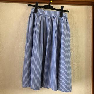 オペークドットクリップ(OPAQUE.CLIP)のオペークドットクリップ(ひざ丈スカート)