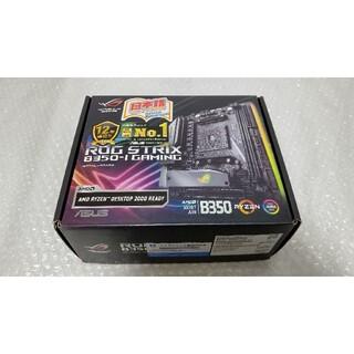 ASUS - 美品 ASUS ROG STRIX B350-I GAMING 最新BIOS更新