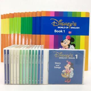 Disney - 2013年購入!メインプログラム 絵本&CD ディズニー英語システム DWE
