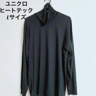 UNIQLO - ユニクロ ヒートテック 黒 メンズ  L サイズ
