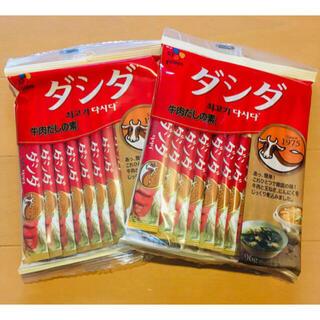 コストコ - 【未開封】ダシダ 牛肉だしの素2個セット コストコ
