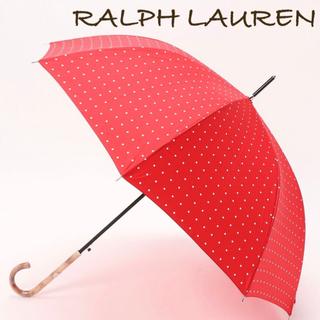 Ralph Lauren - 【新品未使用】RALPH LAUREN  長傘 ドット レッド