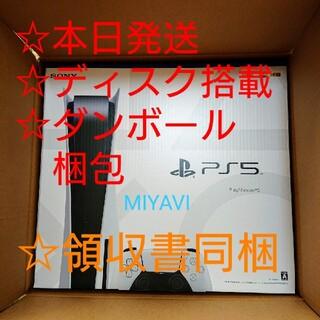 プレイステーション(PlayStation)のギク様専用 本日発送可能 プレイステーション5本体 CFI-1000A01(家庭用ゲーム機本体)