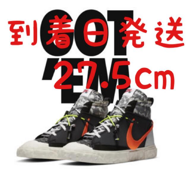 NIKE(ナイキ)のNIKE BLAZER MID READYMADE 27.5cm レディメイド メンズの靴/シューズ(スニーカー)の商品写真