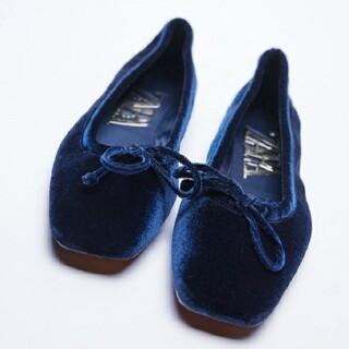 ZARA - ZARA靴DIANAペリーコRepettoファビオルスコーニMelissa