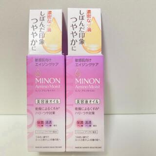 MINON - ミノン  エイジングケアオイル✖️2点   美容液オイル