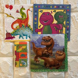 ディズニー(Disney)の恐竜アソート ペーパーナプキン 4枚組(その他)
