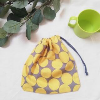 コップ袋●黄色いドット×ブルーグレー(バッグ/レッスンバッグ)