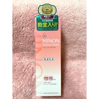 MINON - 新品.未開封❤️ミノン アミノモイスト モイストチャージ ミルク 保湿乳液