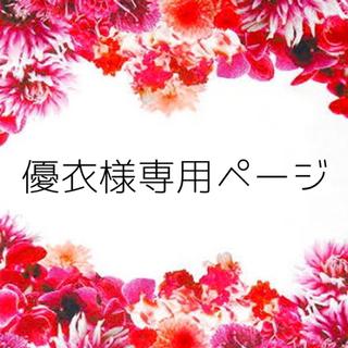 Rady - Radyミルフルール柄ノベルティー♡♡♡