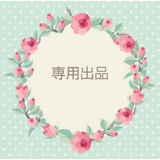 SM2 - 【新品タグ付】SM2  クレリックワンピース