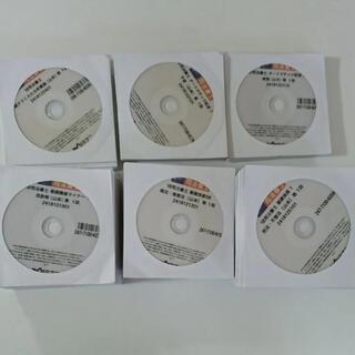 タックシュッパン(TAC出版)のWセミナー 司法書士DVD(資格/検定)