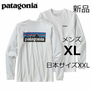 パタゴニア(patagonia)の送料込み メンズXL パタゴニア P-6ロゴ ロンT ホワイト 国内正規品(Tシャツ/カットソー(七分/長袖))