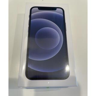 Apple - 【新品未開封】iPhone12mini SIMフリー 256GB