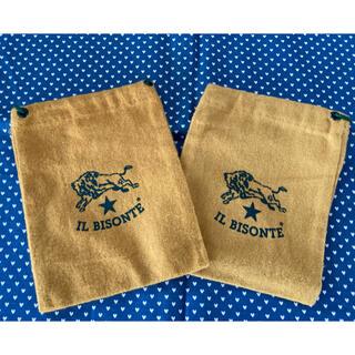 イルビゾンテ(IL BISONTE)のイルビゾンテ 保存袋 巾着袋 2枚セット(ショップ袋)