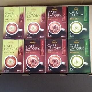 エイージーエフ(AGF)のAGF ブレンディ カフェラトリー スティックコーヒー 3種8箱48本(コーヒー)