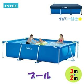 コストコ - INTEX インテックス プール フレームプール