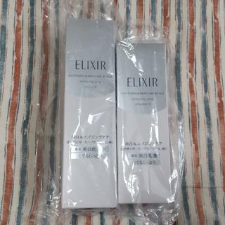 ELIXIR - エリクシールホワイトTⅢ 化粧水&乳液