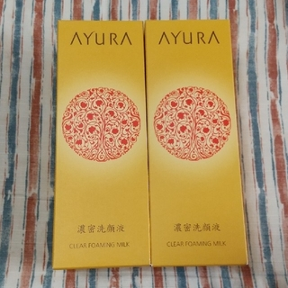 AYURA - アユーラ クリアフォーミングミルク 洗顔料 2本