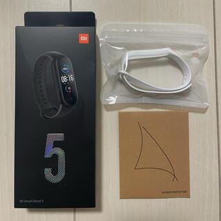 新品 Xiaomi Mi Band5 本体+白バンド+保護フィルムセット