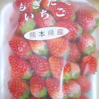 お買得❤イチゴ大福最適❤ゆうべに➕さがほのか小粒1.4k✖️2箱送料込5800円(フルーツ)