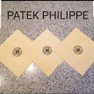 パテックフィリップ(PATEK PHILIPPE)の『PATEK PHILIPPE』セームクロス 1枚(その他)