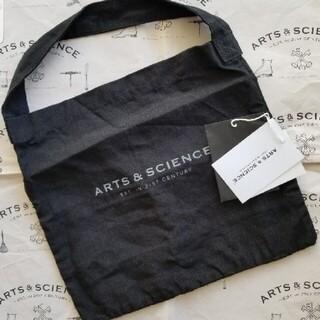 ヤエカ(YAECA)のアーツ&サイエンスarts&scienceオリジナルリネントートSサイズ未使用(トートバッグ)