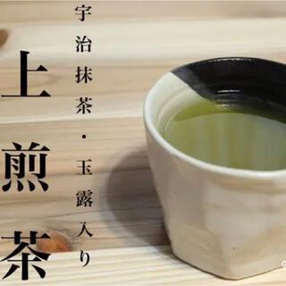 エイージーエフ(AGF)の送料無料 AGF 上煎茶(茶)