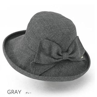 日本製 完売品 BICHERIE.  100%完全遮光 リボンハット 遮光帽子