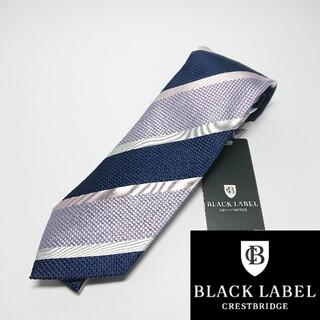 BLACK LABEL CRESTBRIDGE - 【新品タグ付き】ブラックレーベルクレストブリッジ ネクタイ ストライプ