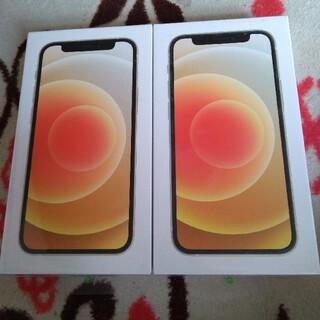 iPhone - 新品未開封 iPhone12 mini  128GB シムフリー