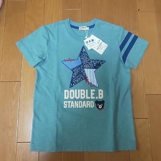 DOUBLE.B - ★2020年品★  ミキハウス DOUBLE.B Tシャツ