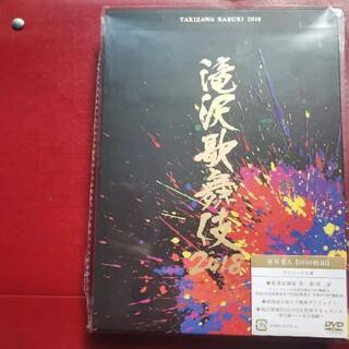滝沢歌舞伎2018(初回盤A) (DVD3枚組)