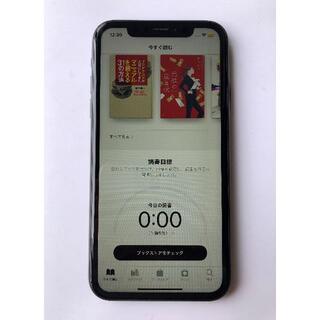 Apple - SIMフリーiPhone XR  64GB  96%