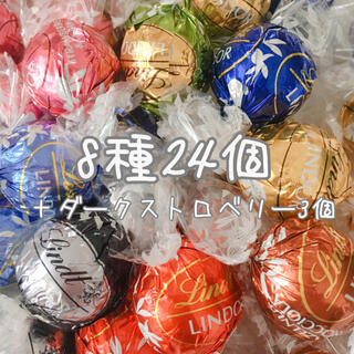 リンツ(Lindt)のリンツ リンドールチョコレート 9種27個(菓子/デザート)