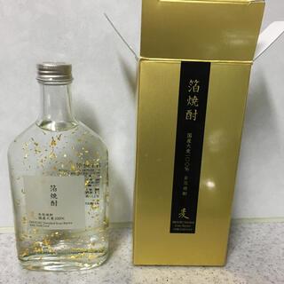 箔焼酎 200ml(焼酎)