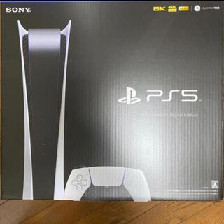 PlayStation - 新品未使用 PS5 デジタルエディション