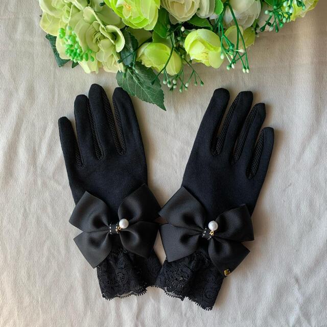 ◉滑り止め付き!ドライビング手袋・UVカット&内側メッシュ&揺れるパール付き レディースのファッション小物(手袋)の商品写真