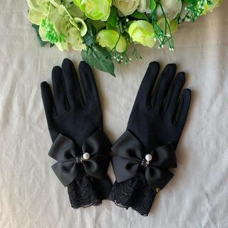 ◉滑り止め付き!ドライビング手袋・UVカット&内側メッシュ&揺れるパール付き