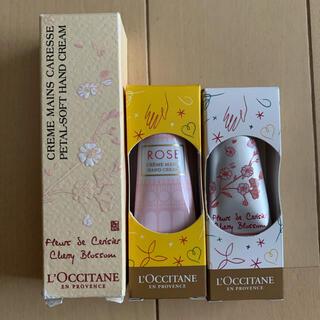 L'OCCITANE - ロクシタン ハンドクリームセット