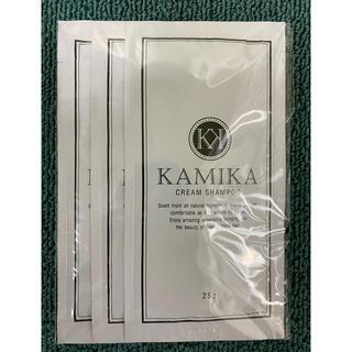 KAMIKA カミカ オールインワンクリームシャンプー お試し25g×3個