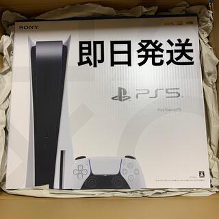 PlayStation - 新品・未開封 SONY PlayStation5 CFI-1000A01