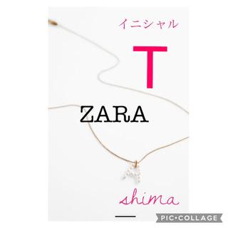 アルファベット キーリング zara