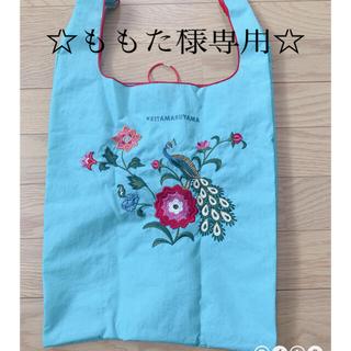 ケイタマルヤマ(KEITA MARUYAMA TOKYO PARIS)の☆ももた様専用☆ケイタマルヤマ マイアパレル エコバッグ(エコバッグ)