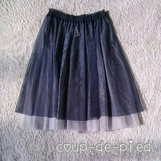 チャコット(CHACOTT)の美品 クドゥピエ バレエ チュール プルオン スカート(ダンス/バレエ)