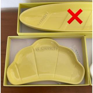 ルクルーゼ(LE CREUSET)のルクルーゼ ベーカリーシリーズ クロワッサンプレート バケットディッシュ セット(食器)