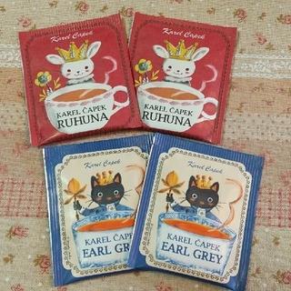 カレルチャペック紅茶店✤紅茶2種ピュアティーセット(茶)